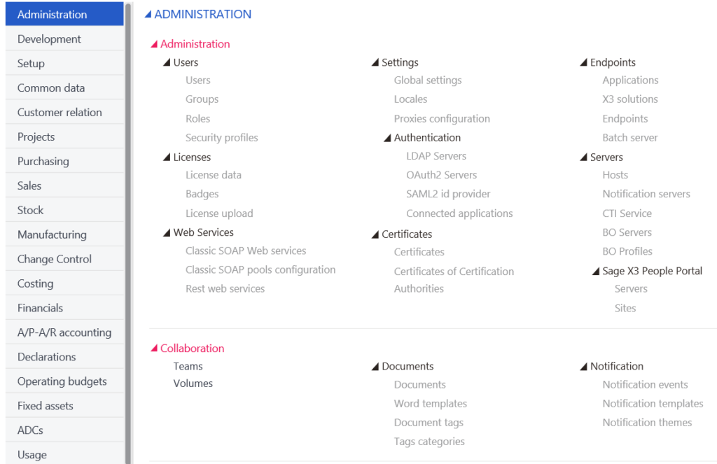 Sage X3 administration screen
